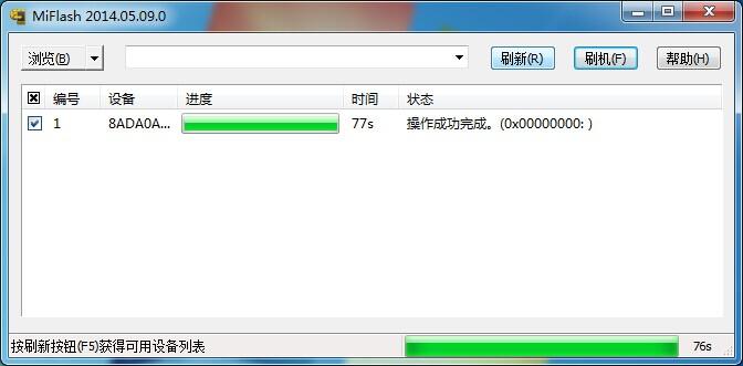 QQ图片20140812070859.jpg