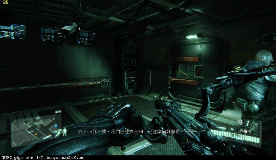 外星人17孤岛危机3最高特效1080p平均30帧