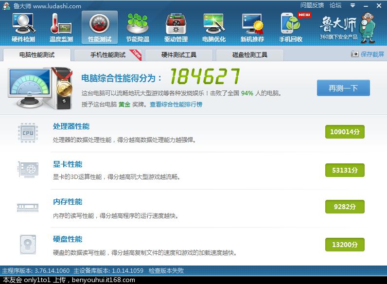 QQ图片20141008154841.png
