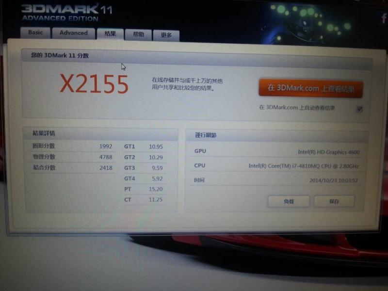 C8C9FFB2A52C1C364C525ABB414FD148.jpg