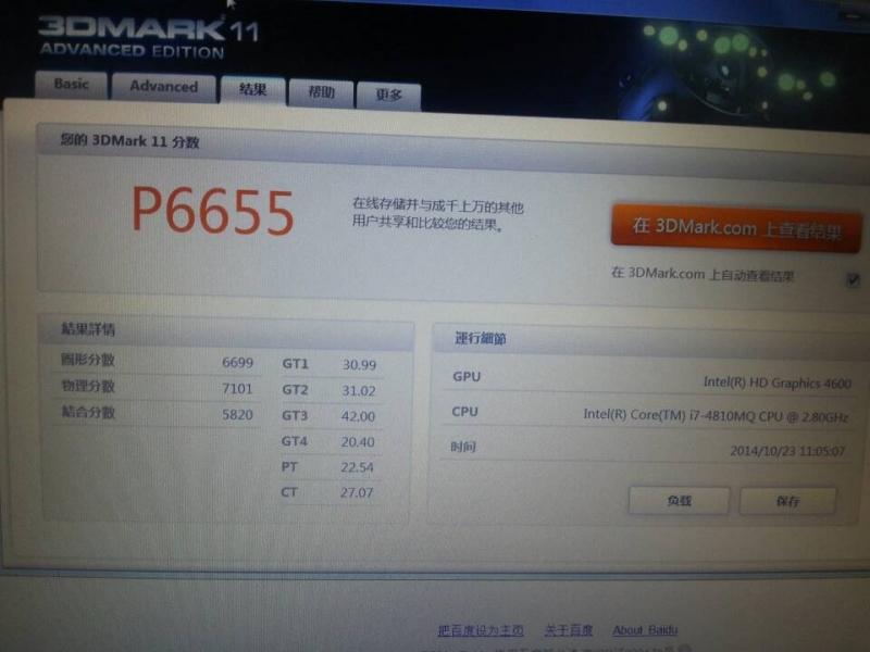 E322FD3FEB49B907B2BD8E39D8326853.jpg