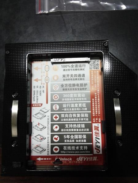 光驱硬盘架