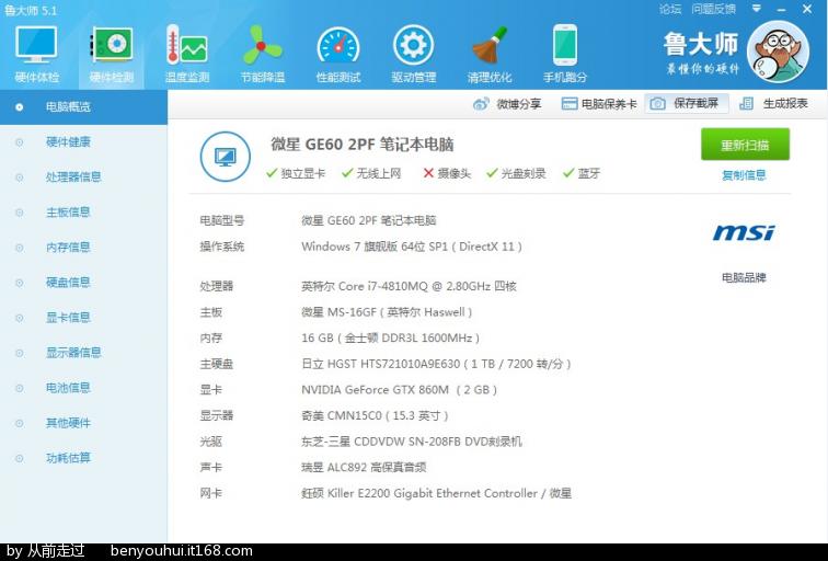 QQ截图20141118214548.png