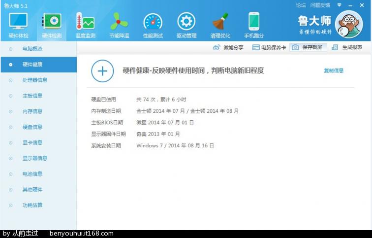 QQ截图20141118214616.png