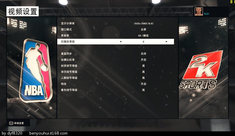 NBA2K15 2015-01-01 15-01-11-43.png