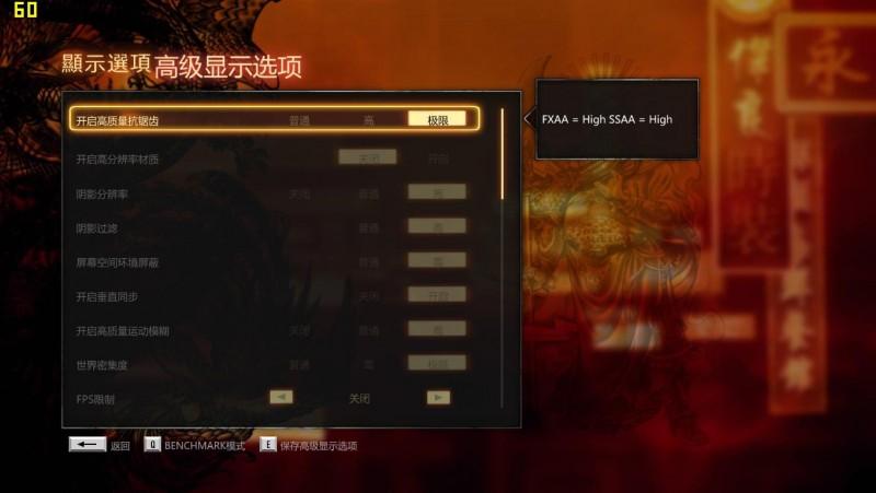 HKShip 2014-10-23 22-19-48-51.jpg