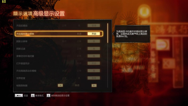 HKShip 2014-10-23 22-52-00-38.jpg