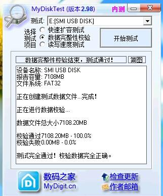 QQ图片20150126231929.jpg