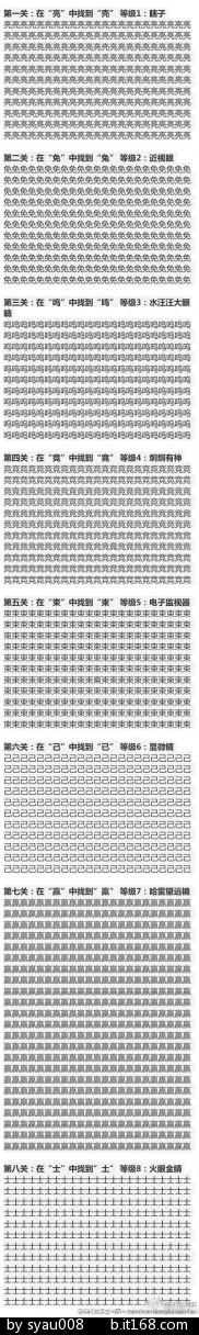 img-d50bbdcc615cc10323f11ab1accfd541.jpg