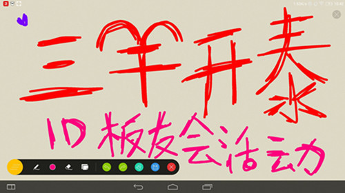 QQ图片20150205104541.jpg