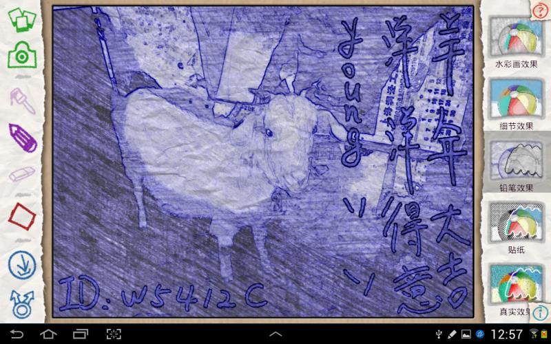 Screenshot_2015-02-24-12-57-11.png