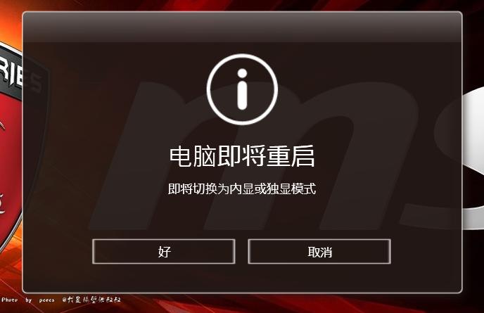 GPU SELECT.png