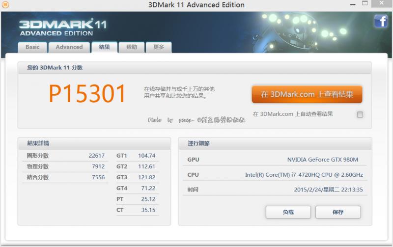 3D Mark11 P OC.png