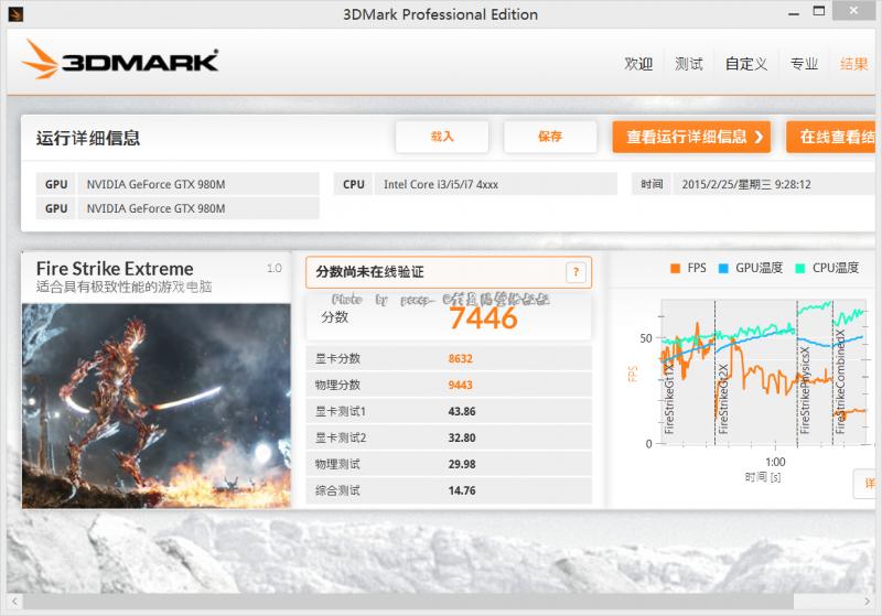 3D Mark13 X.png