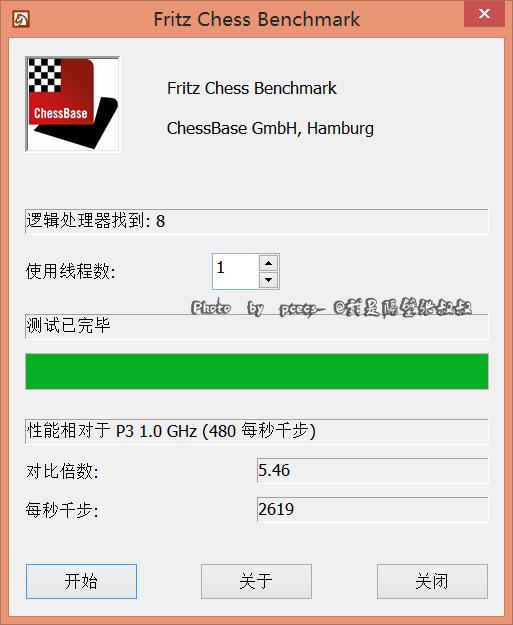 Fritz Chess single.jpg