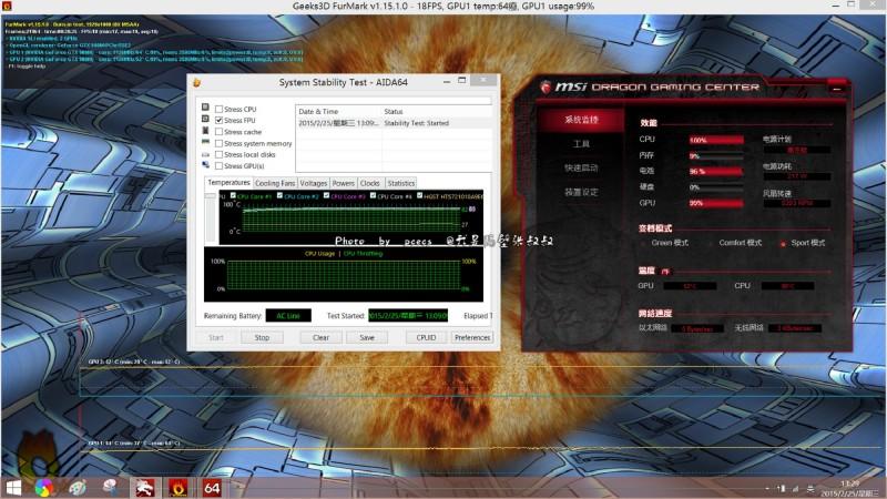 CPG GPU fan.png