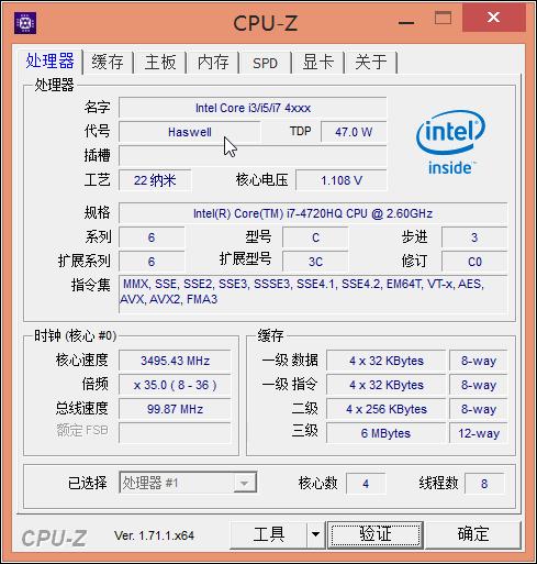 2015-04-14 21_09_16-CPU-Z.png