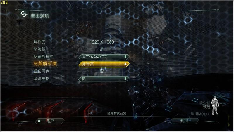 Crysis3 2015-04-20 21-04-57-94.jpg