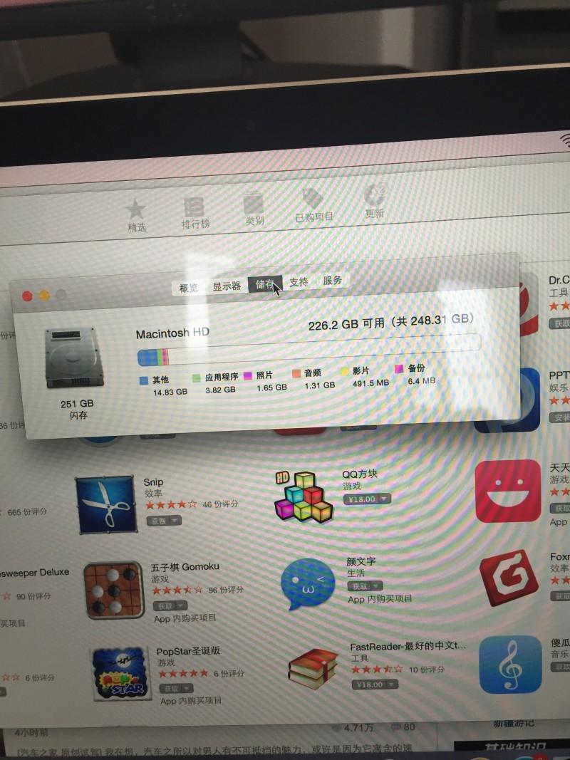 mac硬盘256g足以,没必要512的