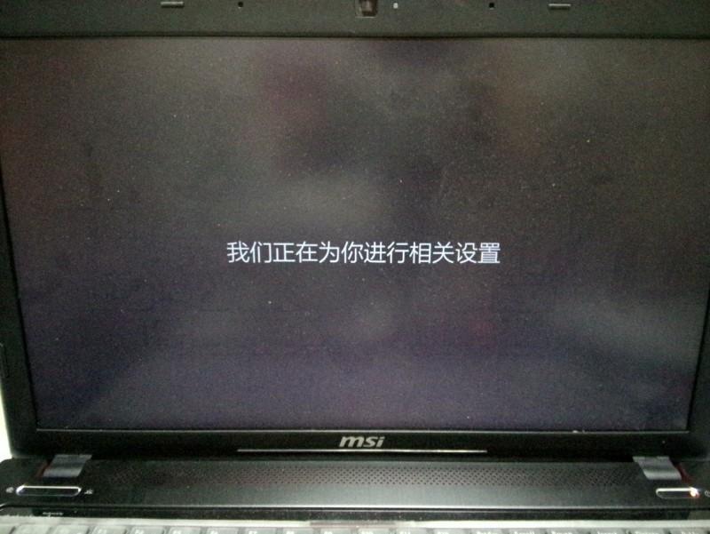 P50803-183114.jpg