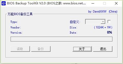 无法准确识别BIOS