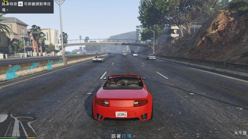 GTA5 2015-08-25 17-43-04-70.bmp