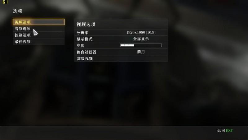s1_sp64_ship 2015-09-18 15-56-56-16.bmp