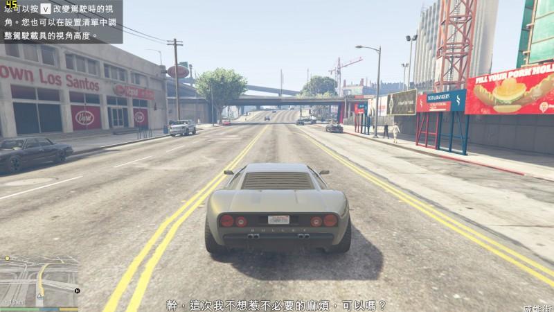 GTA5 2015-09-17 11-30-54-40.bmp