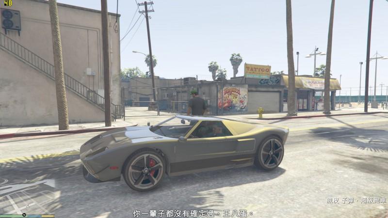 GTA5 2015-09-17 11-33-10-84.bmp