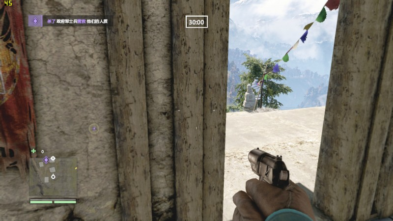 FarCry4 2015-09-17 12-07-02-03.bmp