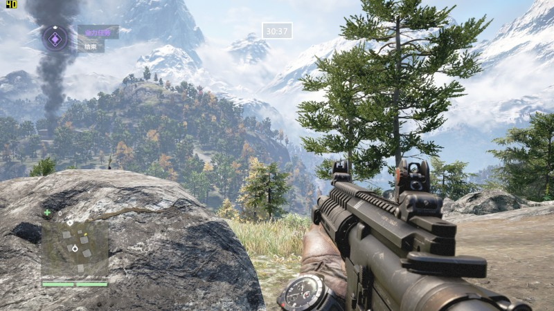 FarCry4 2015-09-17 12-07-40-12.bmp