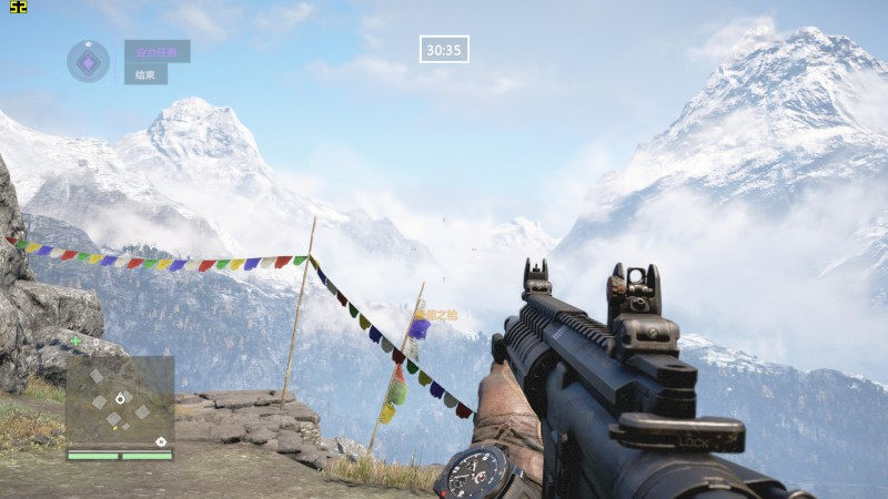 FarCry4 2015-09-17 12-07-42-94.bmp