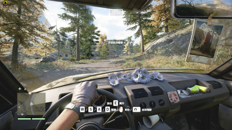FarCry4 2015-09-17 12-12-33-24.bmp
