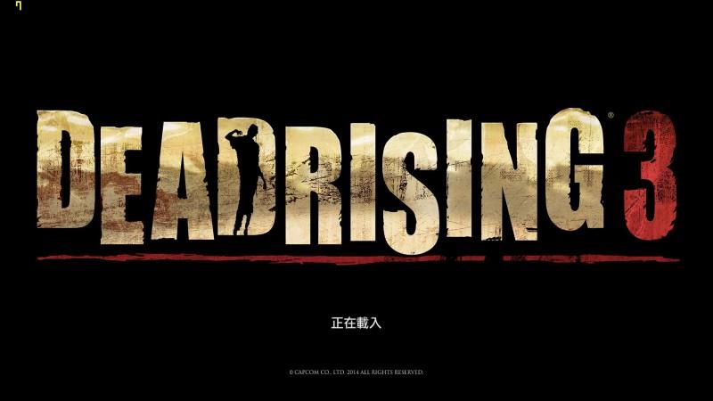 deadrising3 2015-10-17 16-30-46-78.jpg
