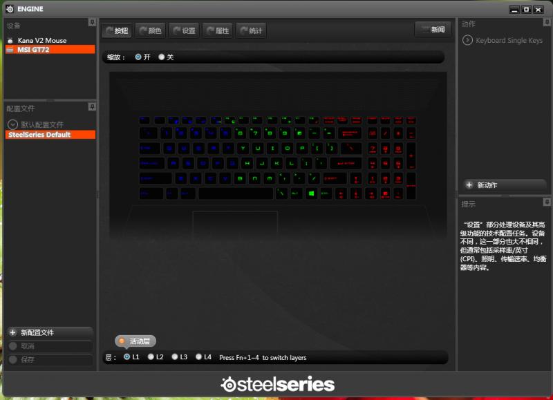 键盘驱动.png