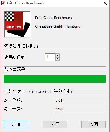 象棋测试.png