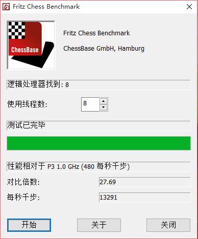 象棋测试多线程.png