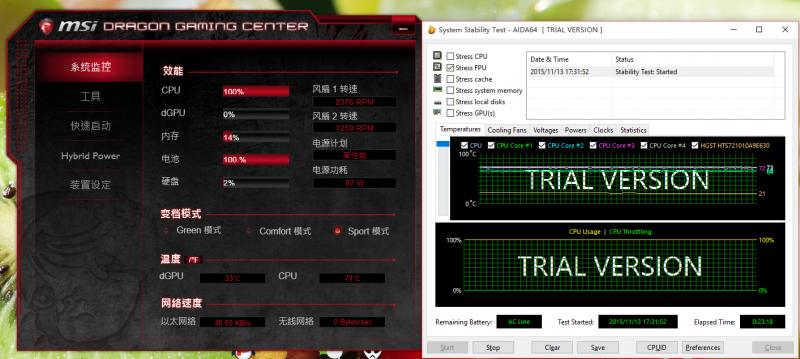 CPU拷机.png