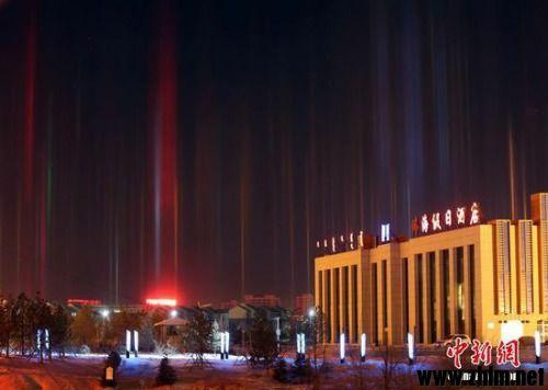 """内蒙古出现罕见""""日柱""""景观异象的启示 2.jpg"""