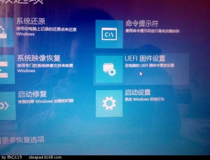 设置-更新恢复-高级启动,uefi固件