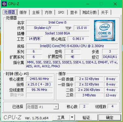 CPUZ-1处理器.png