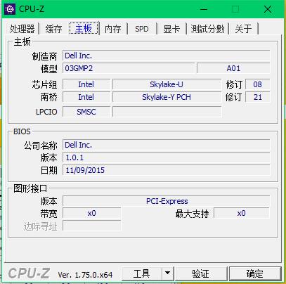 CPUZ-3主板.png