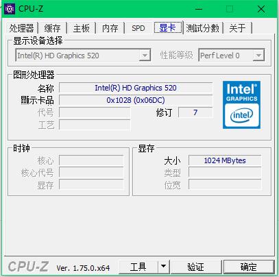 CPUZ-6显卡.png