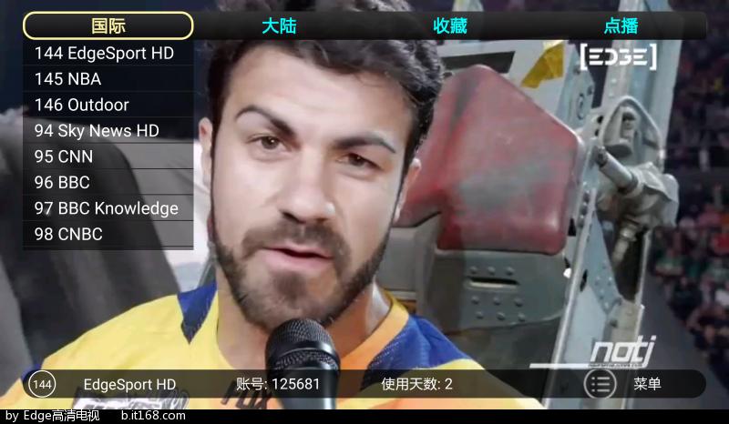 Screenshot_2016-01-05-23-37-33 - 副本.png
