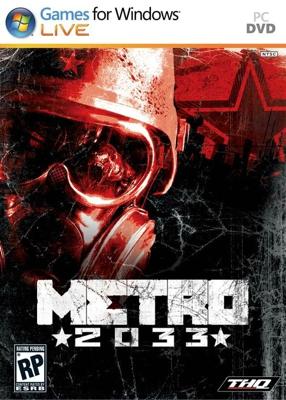 metro 2033.jpg