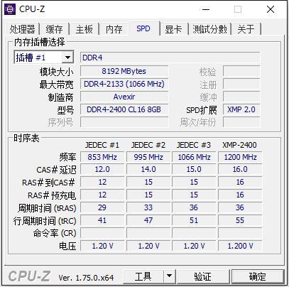 QQ截图20160302232913.jpg