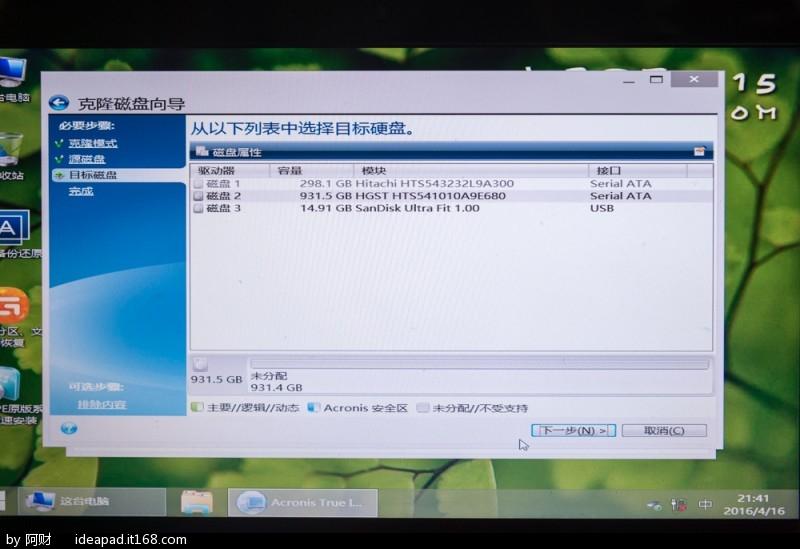 DSC_5308.jpg