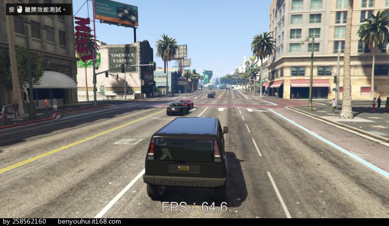 GTA5 4.png