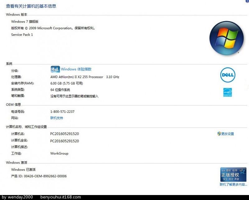 DELL-AMD255.jpg