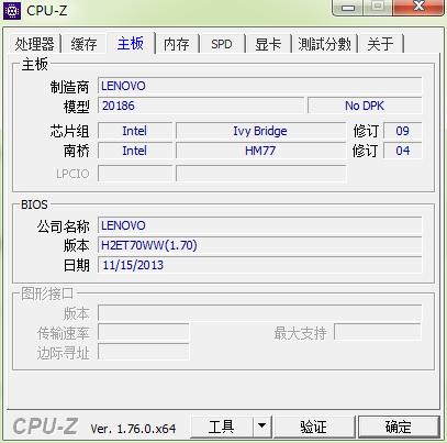 i5 3230m 2.PNG